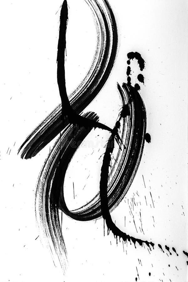 抽象刷子冲程和飞溅油漆在白皮书 创造性的墙纸或设计书刊上的图片的水彩纹理 库存图片
