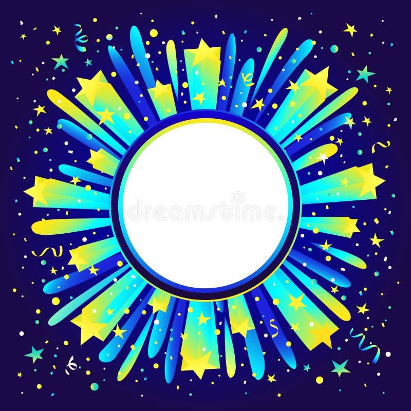抽象明亮的星爆炸背景 传染媒介梯度模板 免版税库存照片