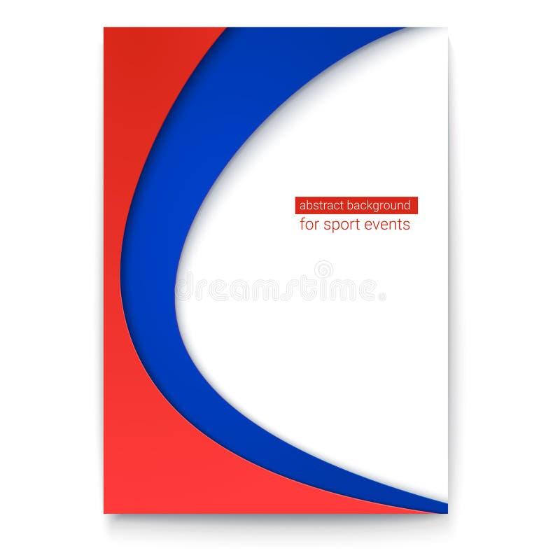 抽象横幅有白色,蓝色和红颜色背景 橄榄球或足球2018年世界冠军杯子的海报 向量例证