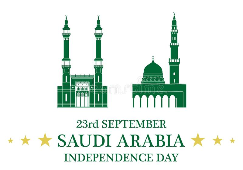 抽象独立日 达成协议阿拉伯半岛地区夹子上色了海拔greyed包括映射路径替补沙特被遮蔽的状态周围的领土 皇族释放例证