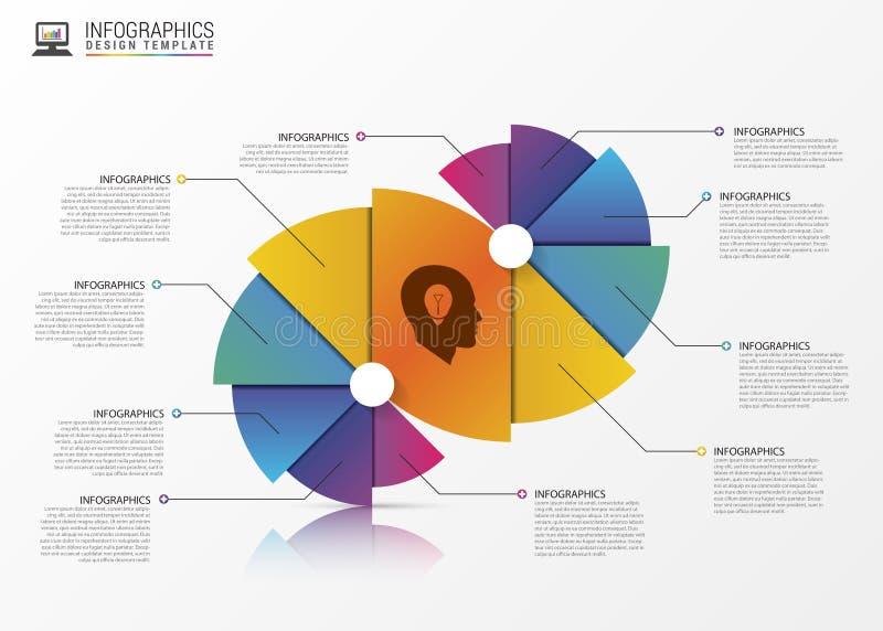 抽象现代螺旋infographics选择横幅 向量 库存例证