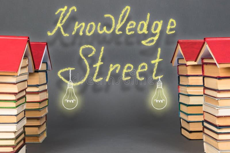 抽象知识街道 书作为未来的远景 皇族释放例证