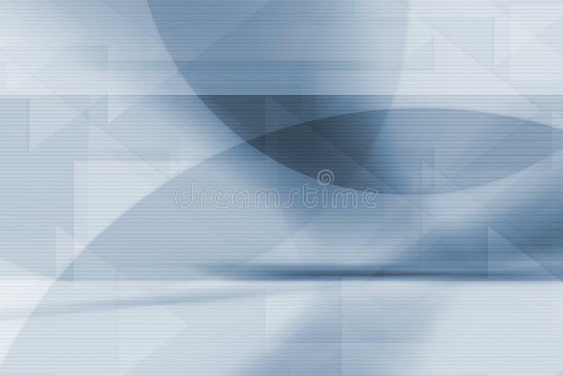 抽象箭头 向量例证
