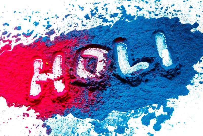 抽象粉末splatted背景 在白色背景的五颜六色的粉末爆炸 色的云彩 五颜六色的尘土爆炸 油漆 免版税库存图片