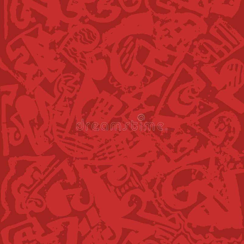 抽象红色纹理 皇族释放例证