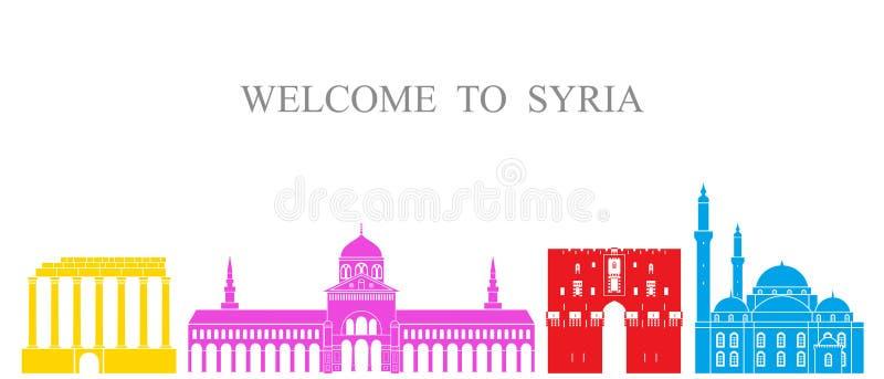 抽象结构 在白色背景的被隔绝的叙利亚建筑学 皇族释放例证