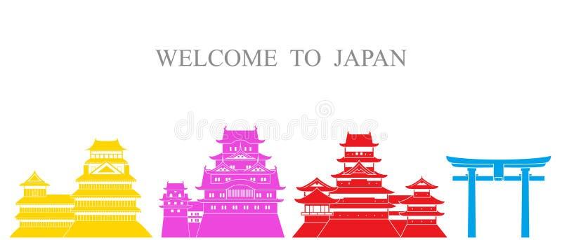 抽象结构 在白色背景的被隔绝的日本建筑学 向量例证