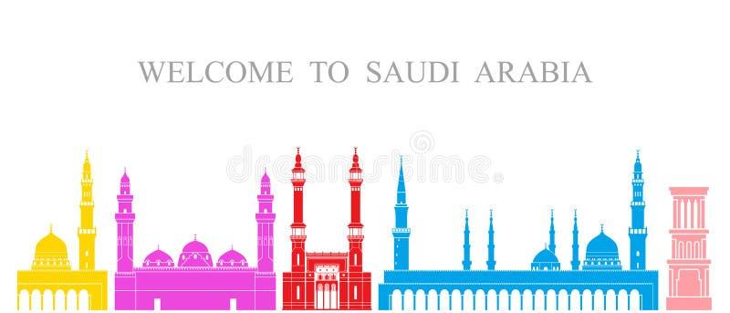 抽象结构 在白色背景的被隔绝的沙特阿拉伯建筑学 库存例证