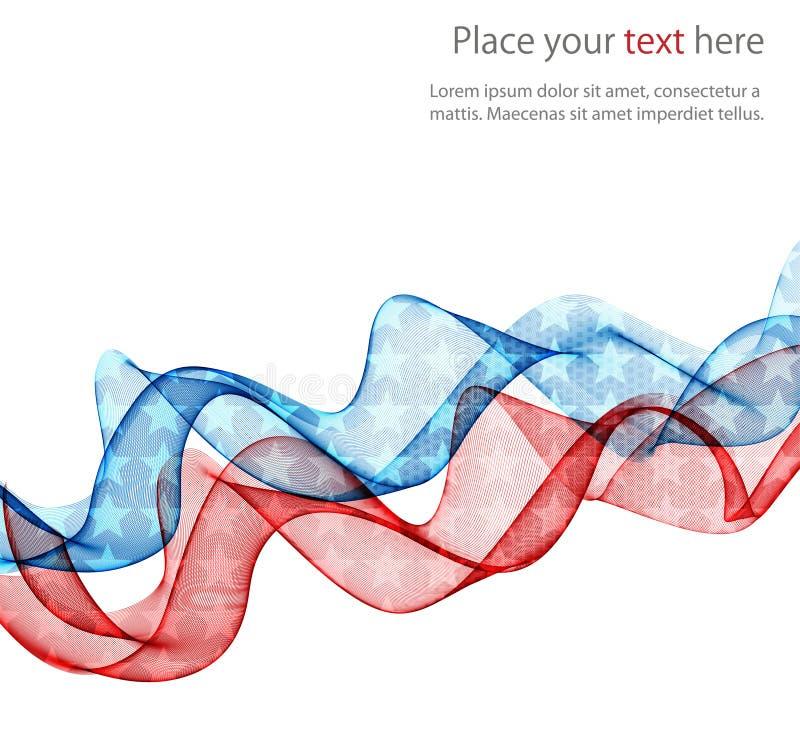 抽象背景光 向量例证