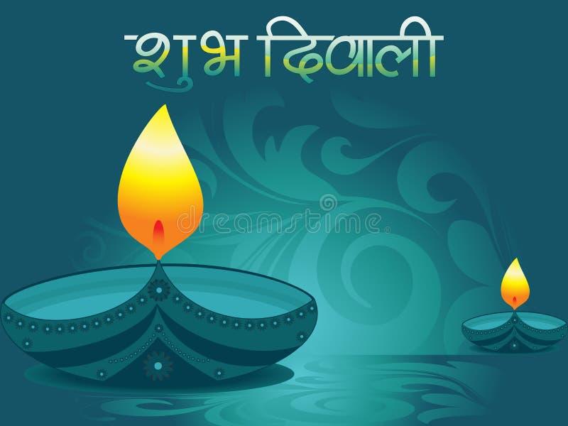 抽象背景庆祝diwali 皇族释放例证