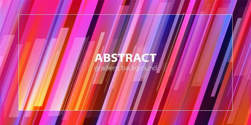 抽象背景 时髦梯度线构成 向量 皇族释放例证