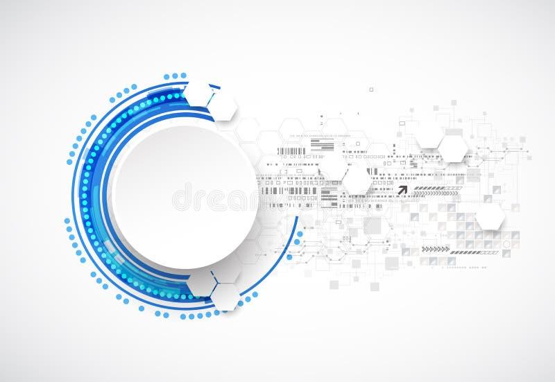 抽象蓝色企业科学或技术背景