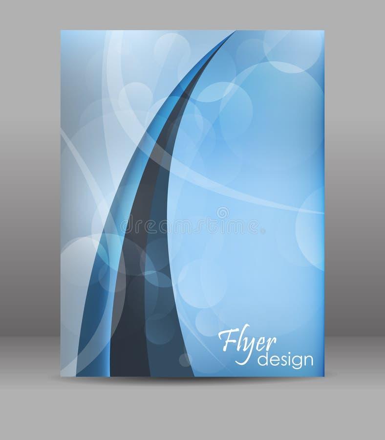 抽象飞行物或小册子模板,设计 向量例证