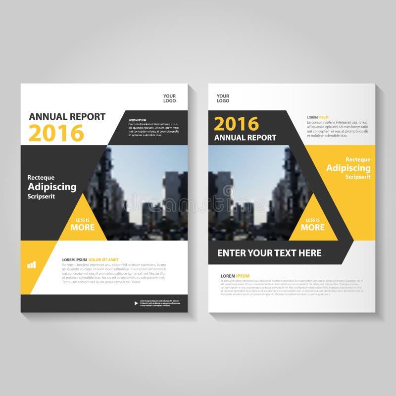 抽象黑黄色年终报告传单小册子飞行物模板设计,书套布局设计 向量例证