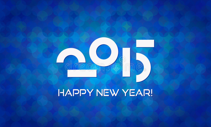 抽象Minimalistic新年快乐2015年横幅 向量例证