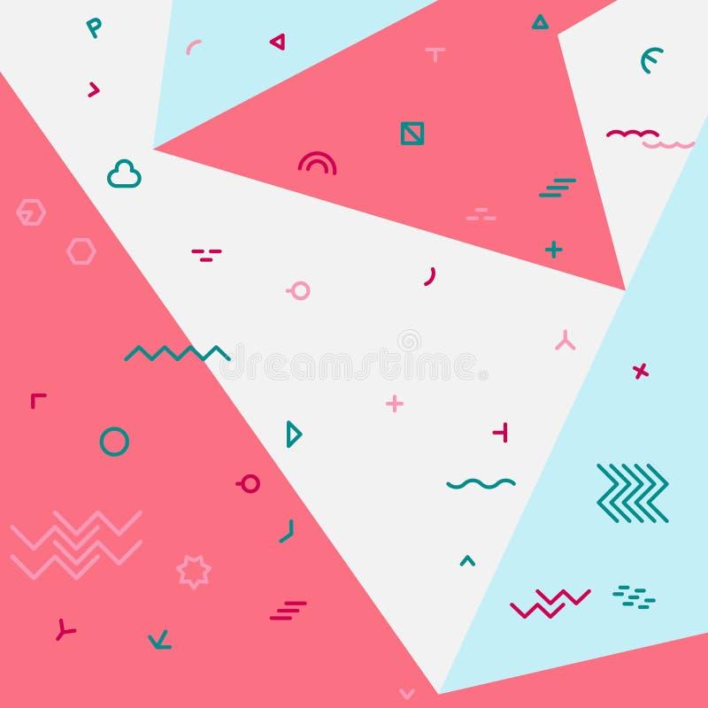 抽象minimalistic背景 向量例证
