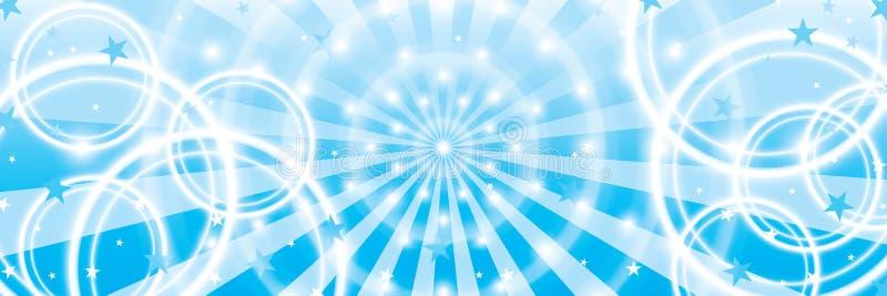 担任主角圈子明亮的光芒中心蓝色淡色横幅作用 向量例证