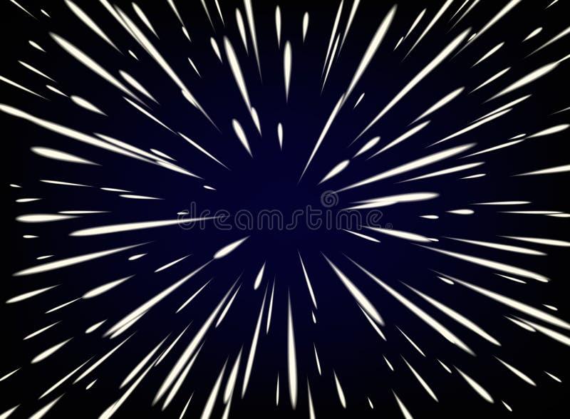 担任主角经线或超空间与自由空间在中心,移动的星概念光  向量例证
