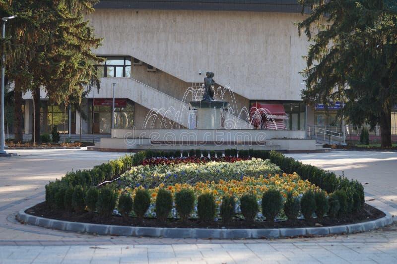 拉兹格勒中心 免版税库存图片