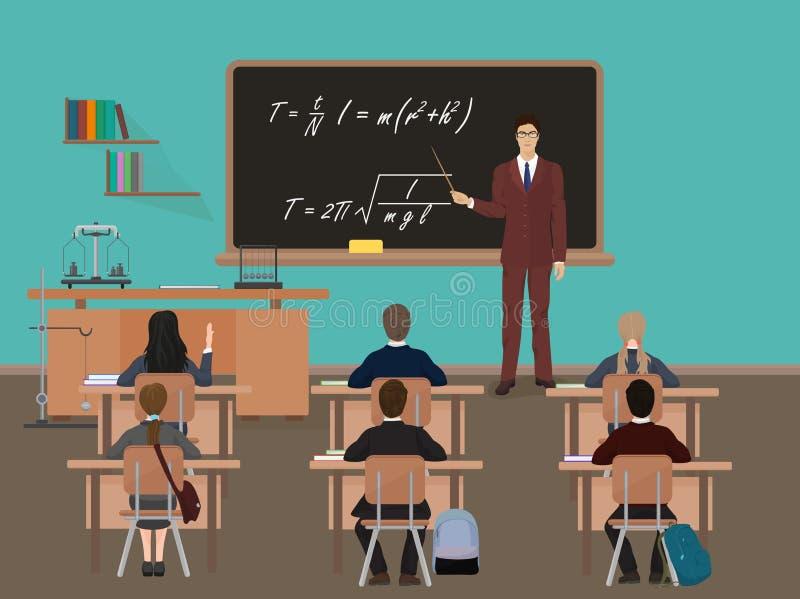 拉长的现有量查出的课程学校向量白色 小孩有老师的学生学生 有黑板的教室 皇族释放例证
