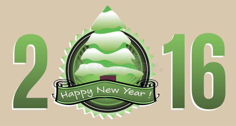 招呼新年度 向量例证