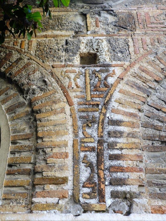 拜占庭式的砖砌细节  免版税库存照片
