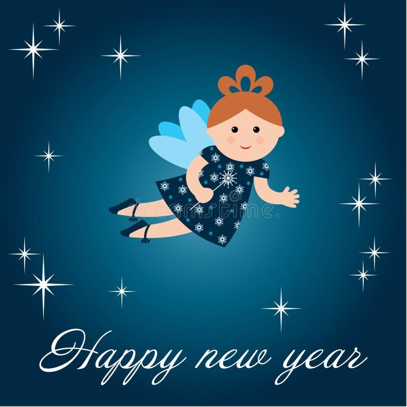 Download 拟订神仙的新的s年 向量例证. 插画 包括有 剥落, 女孩, 蓝色, 欢乐, 前夕, 愉快, 圣诞节, 创造性 - 22357161