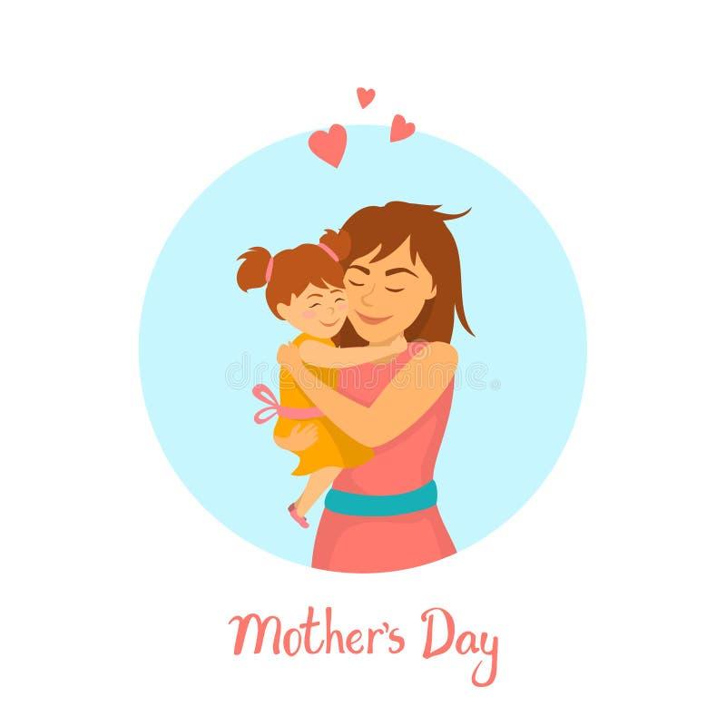 拥抱妈妈逗人喜爱的美好的愉快的母亲节的小小女儿 皇族释放例证