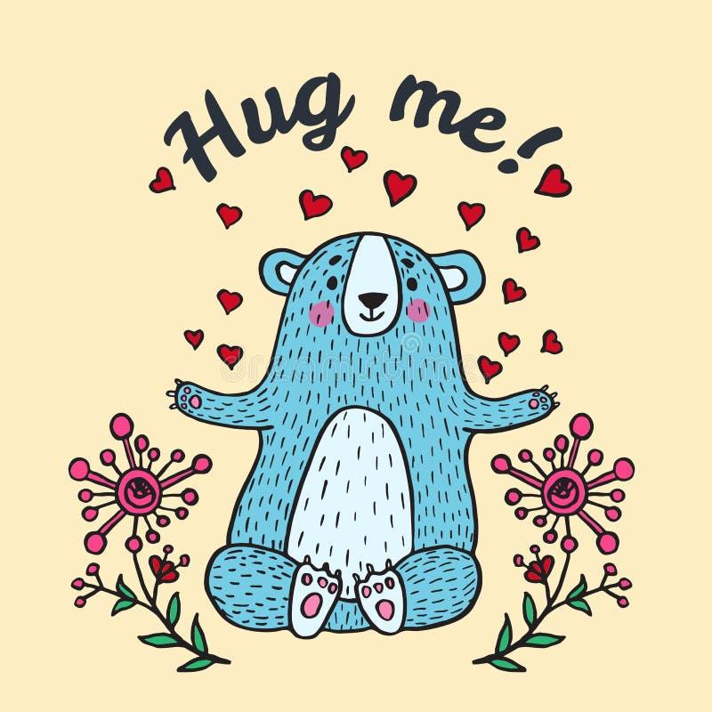 拥抱我与玩具熊的卡片 向量例证