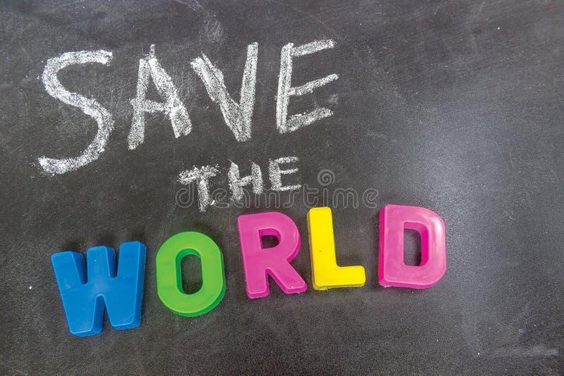 拯救世界 图库摄影