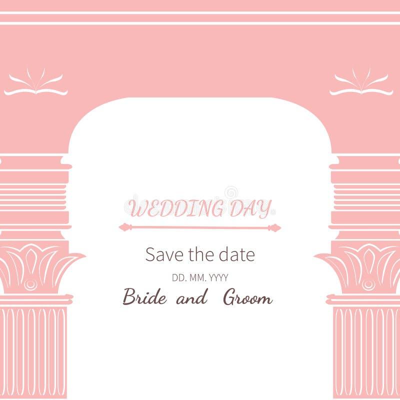 拱道婚礼之日 向量例证