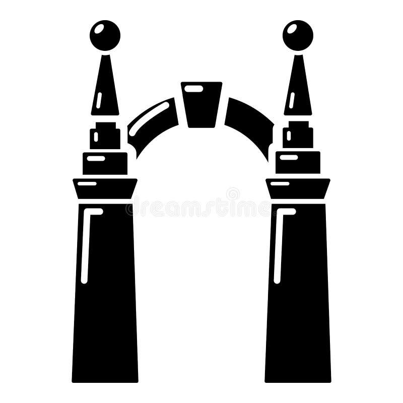 拱道矮子象,简单的黑样式 向量例证