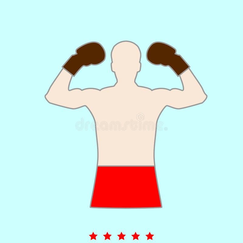 拳击手设置了它是颜色象 向量例证