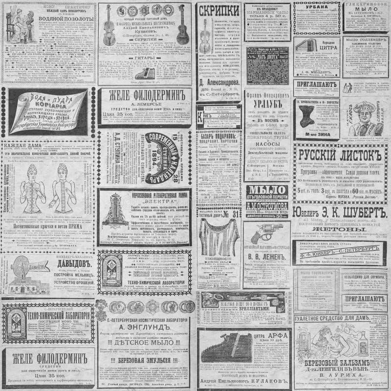 拼贴画广告无缝的样式 免版税库存图片