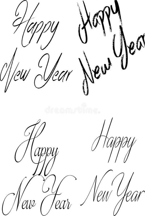 拼贴画新年好