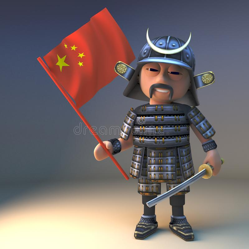 拿着中国旗子和katana剑,3d的装甲的高尚的东方武士战士例证 向量例证