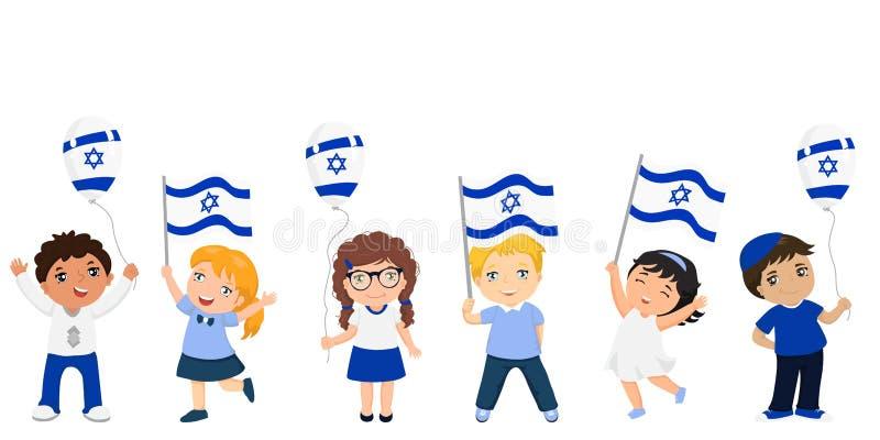 拿着以色列旗子的孩子 庆祝以色列独立日 向量例证