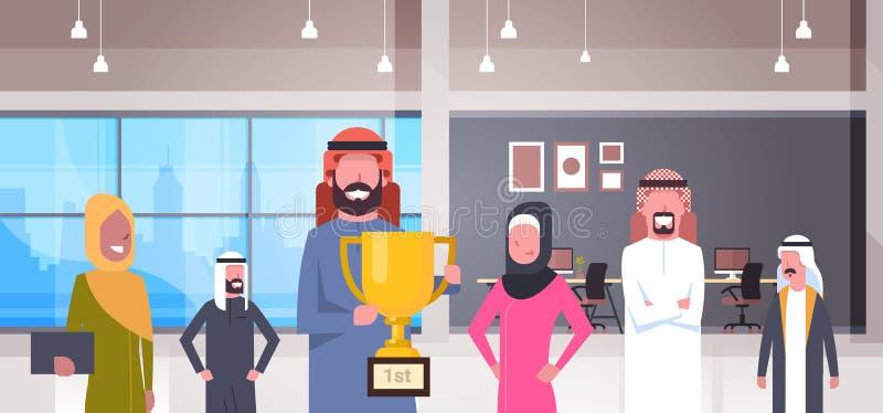 拿着在现代办公室背景优胜者买卖人小组的阿拉伯商人队奖杯有 向量例证