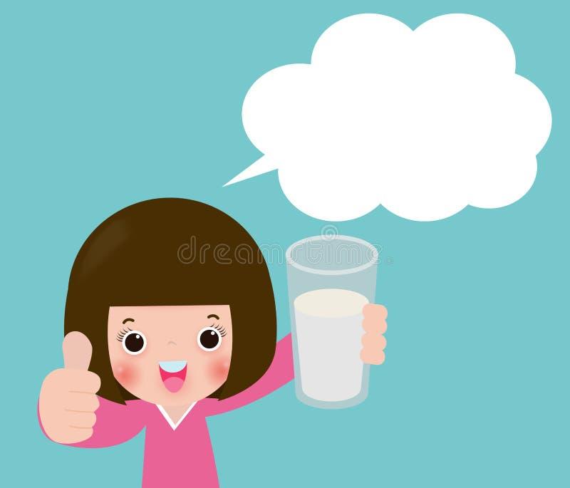 拿着杯与讲话泡影,赞许的饮用奶的逗人喜爱的孩子 健康概念导航例证被隔绝的背景 库存例证