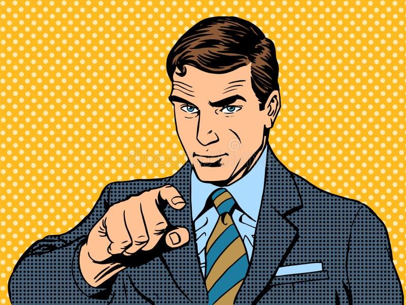 指向手指的商人选择了您 向量例证