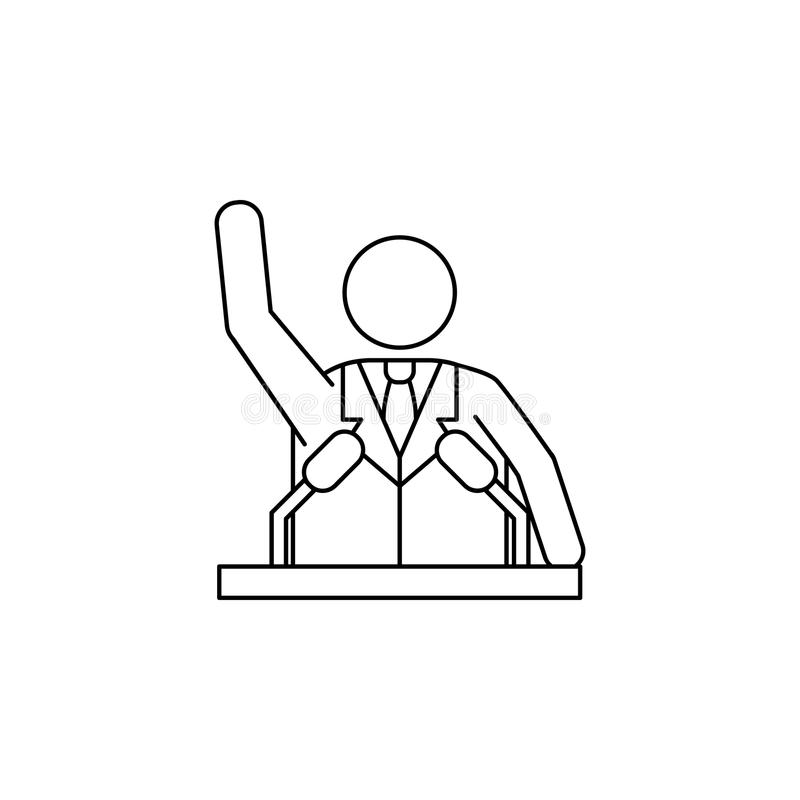 指挥台象的总统 竞选象的元素 优质质量图形设计 标志和标志汇集象网的 向量例证