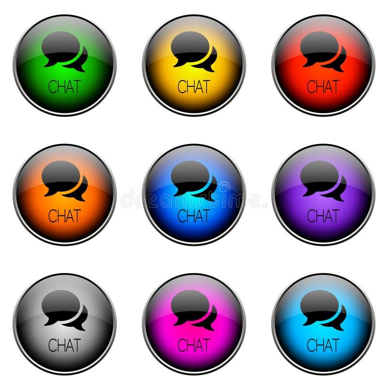 按钮颜色闲谈 向量例证