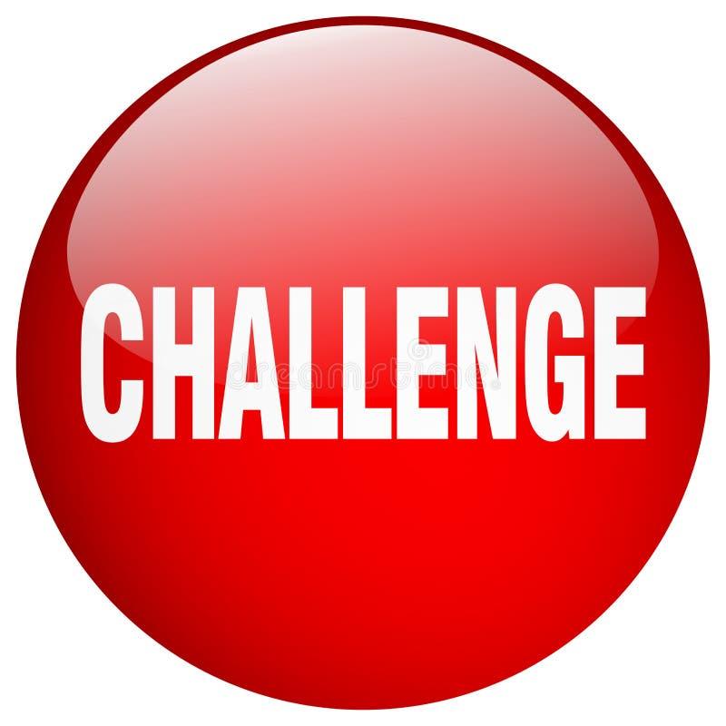 挑战按钮 向量例证