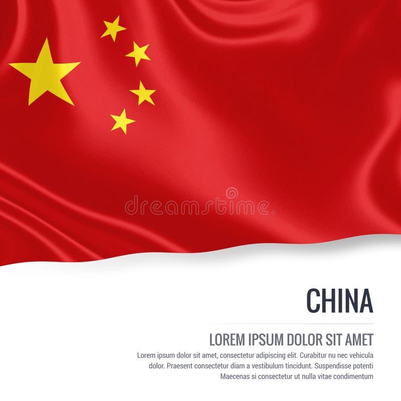 挥动在与白色正文的被隔绝的白色背景的中国的柔滑的旗子您的广告消息的 库存例证