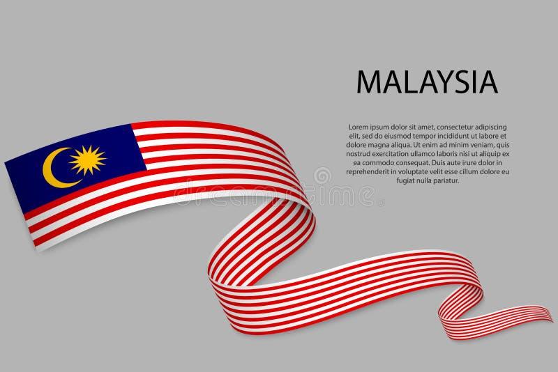 挥动的丝带或横幅与旗子 向量例证