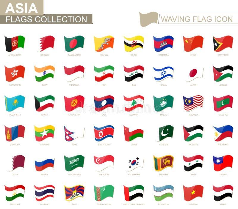挥动的旗子象,亚洲国家旗子依字母顺序类别的 皇族释放例证