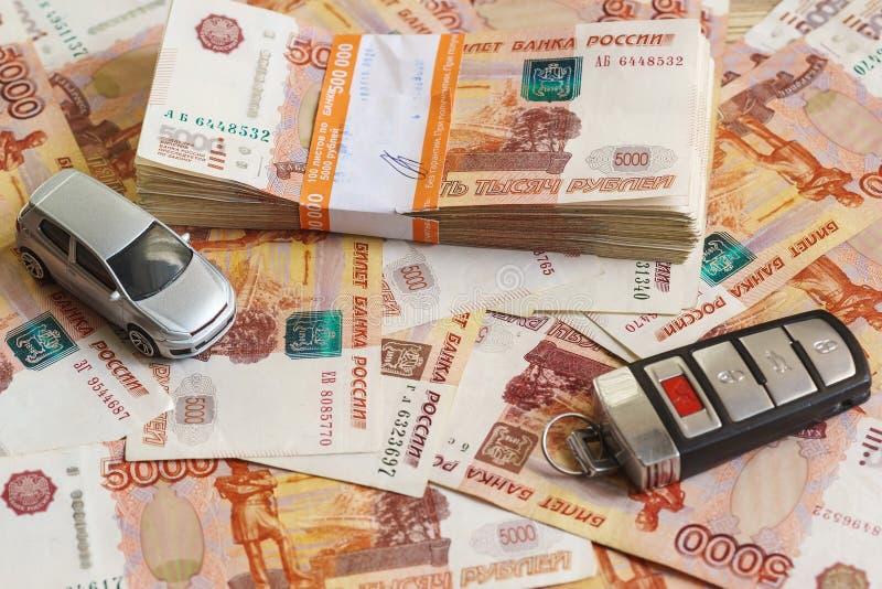 捆绑50万俄罗斯卢布卢布票据,银 库存图片