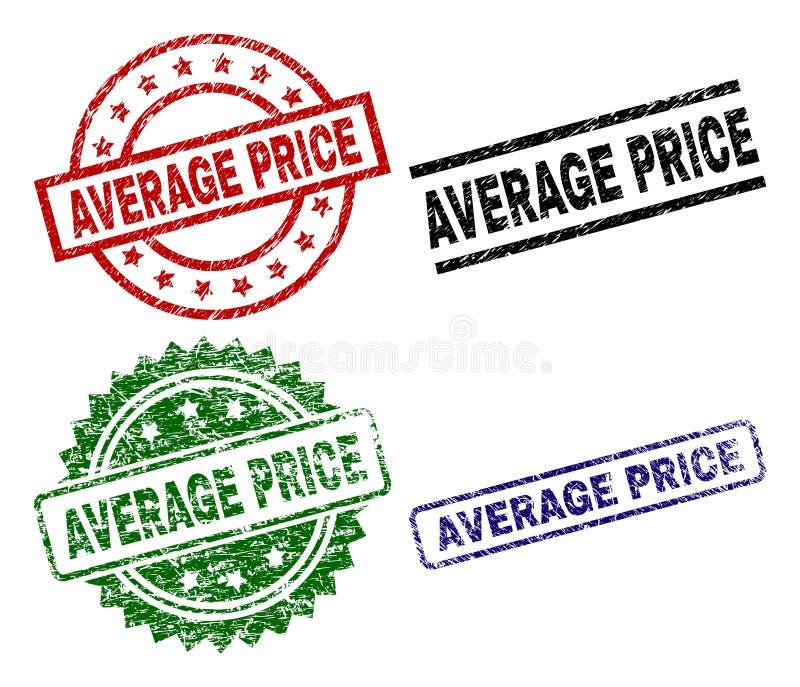 损坏的织地不很细平均价格邮票封印 向量例证