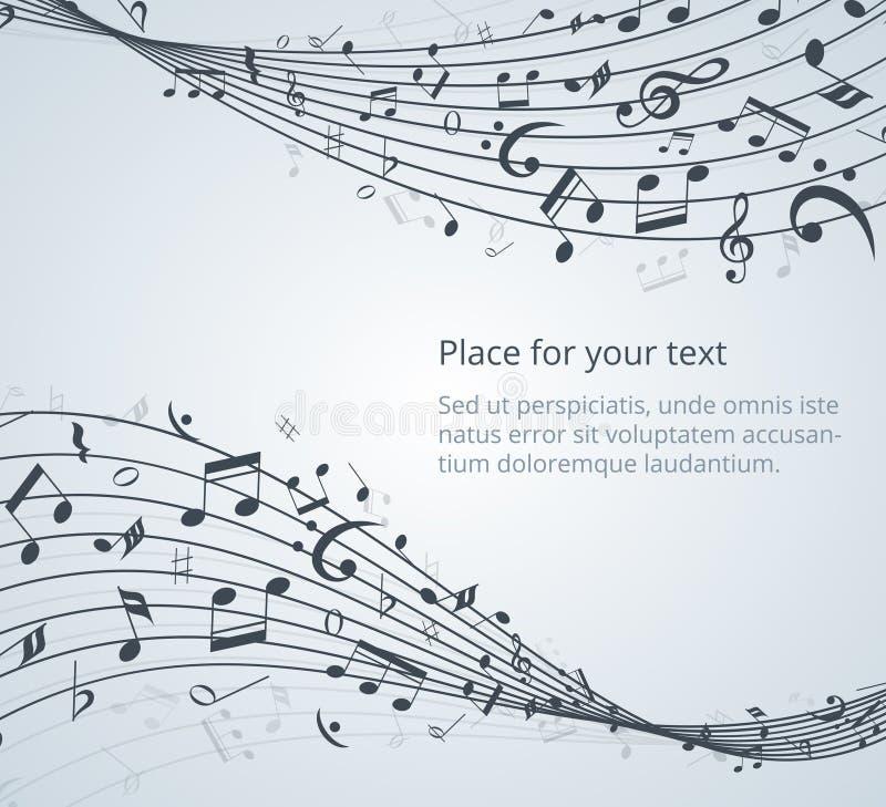 授予仪器音符作用 向量例证