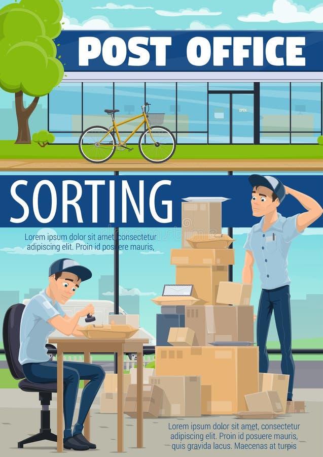排序邮件在邮局,传染媒介的邮递员 向量例证